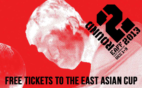 FREE Tickets to the East Asian Cup