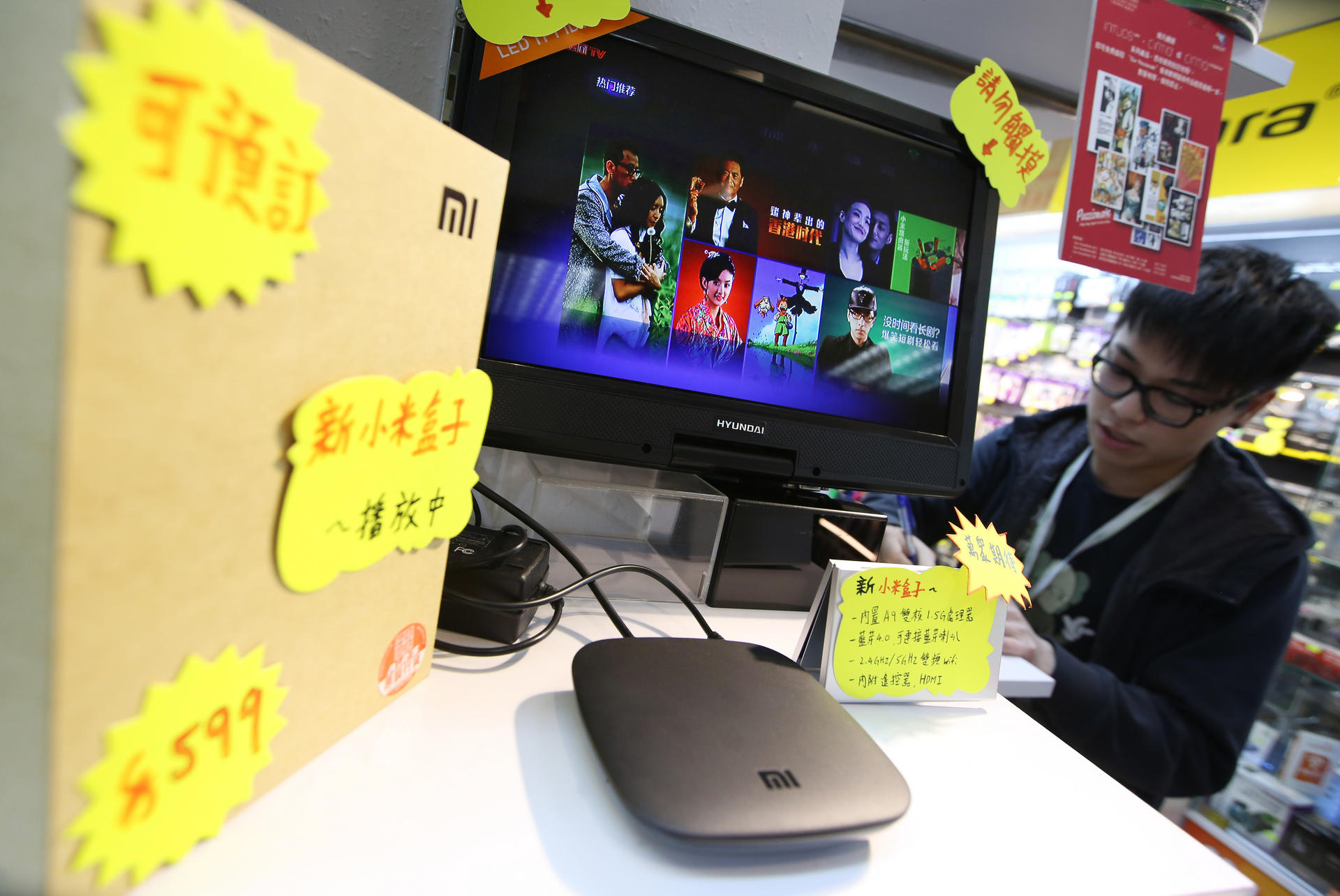Chinese TV boxes like Xiaomi offering Hongkongers online