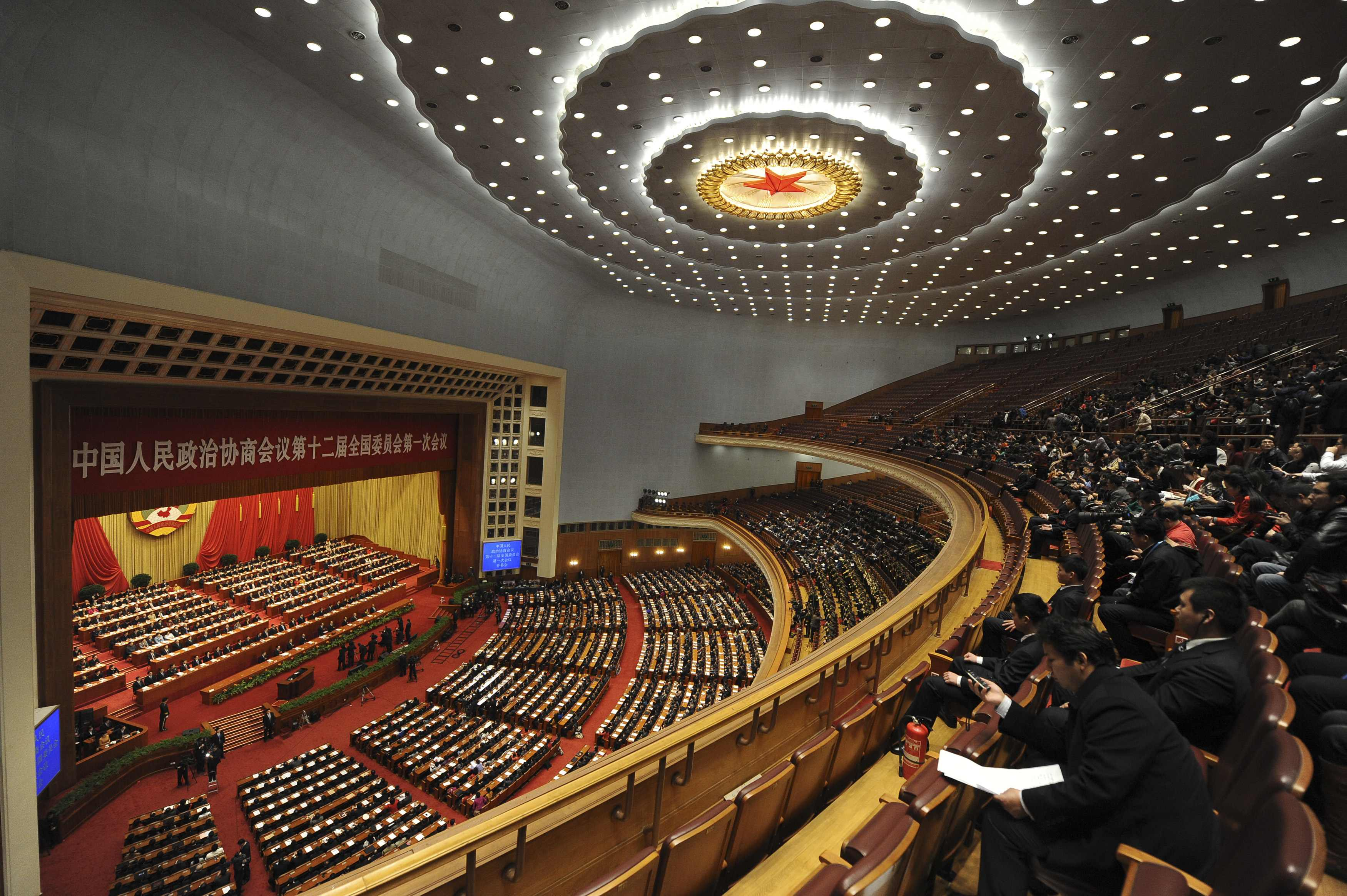 Photos Chinese People S Political Consultative Conference