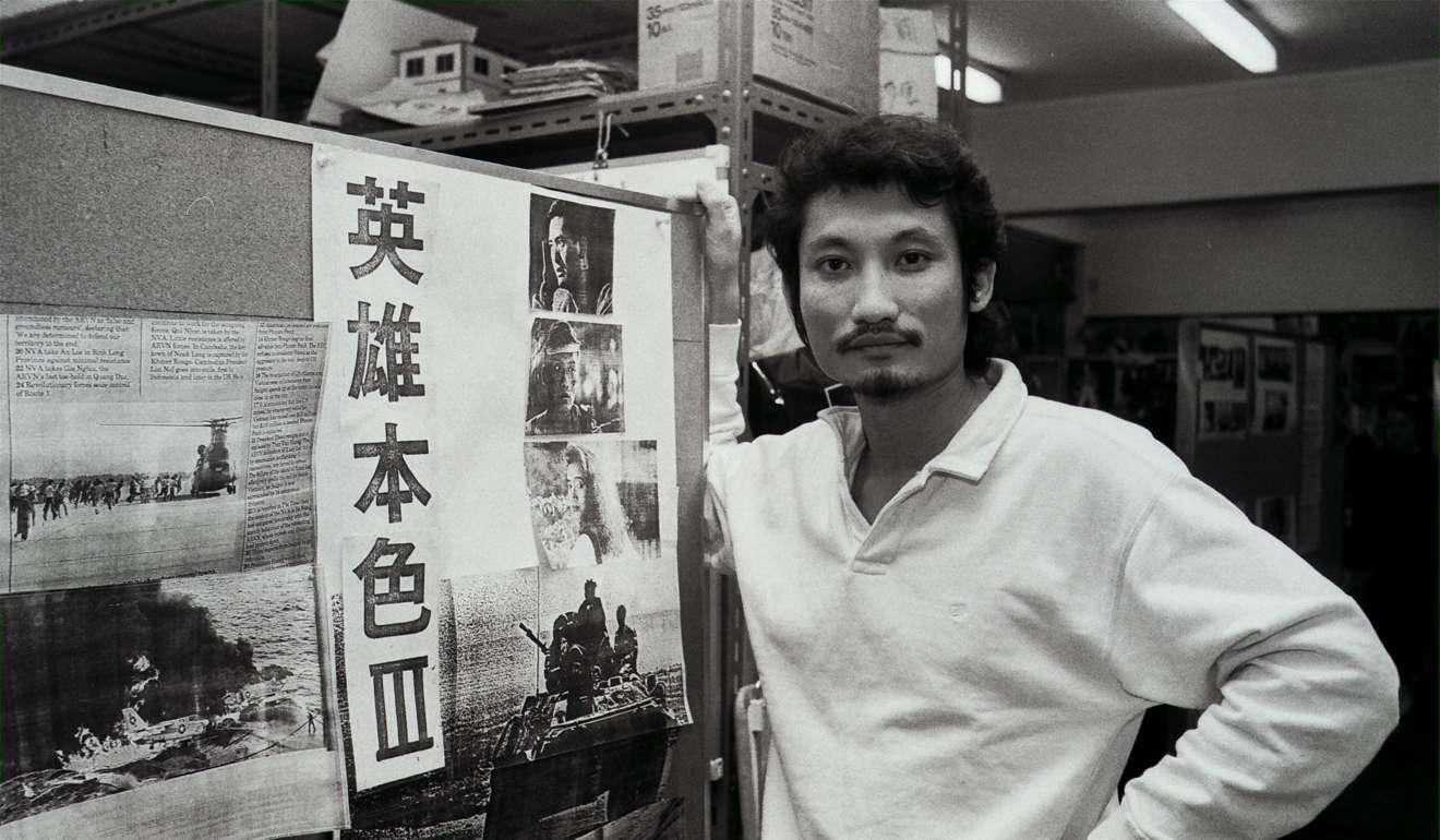Zhou xingchi wife sexual dysfunction