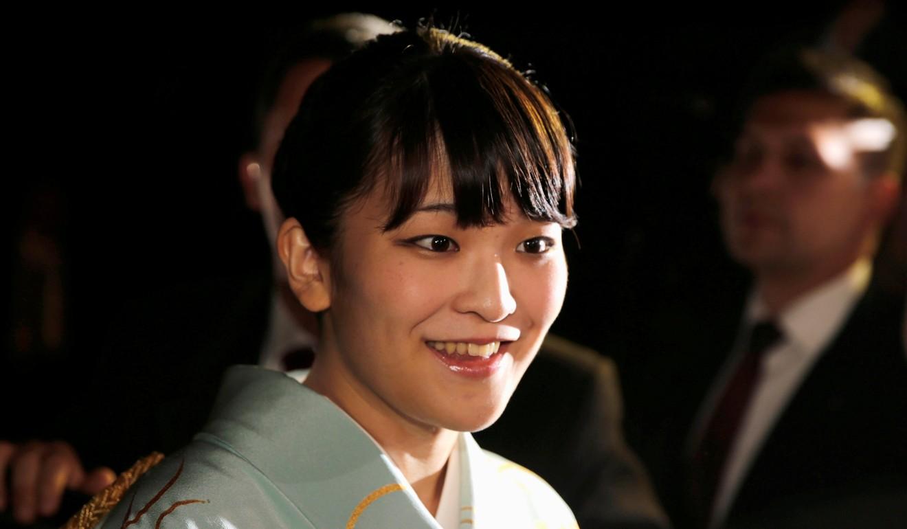 Japan's Princess Mako Photo: Reuters