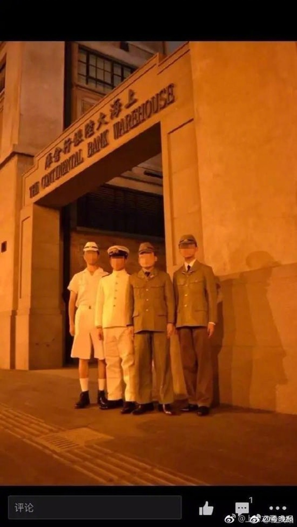 Photos of japanese soldiers posing at chinese war memorial site the four men stand in front of the continental bank warehouse in shanghai photo weibo biocorpaavc Image collections