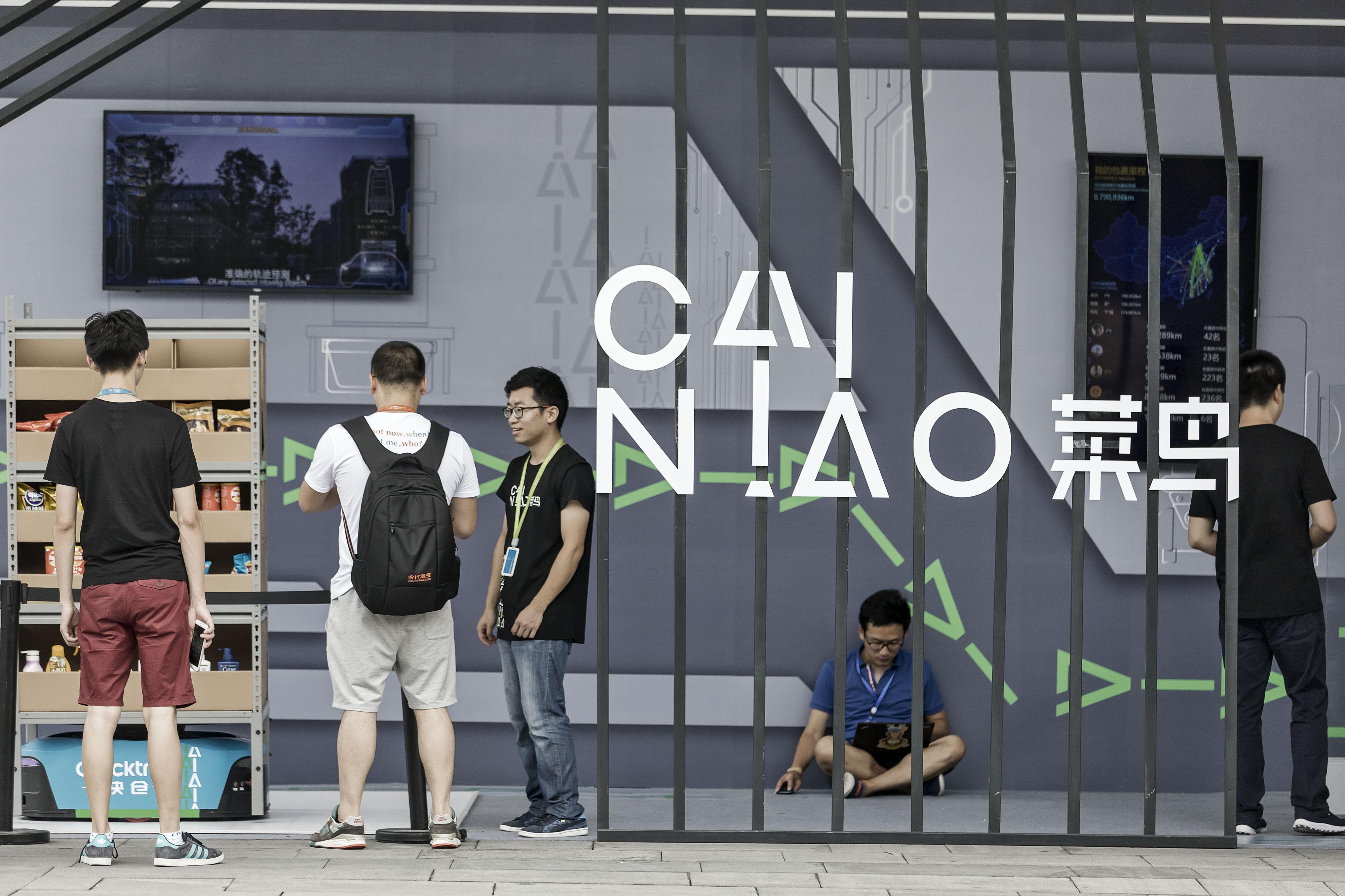 Alibaba affiliate Cainiao forms JV to build US$1 5 billion logistics