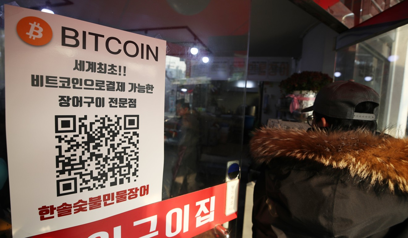 Why Is South Korea Suddenly Terrified Of Bitcoin This Week In Wiring Money To A Restaurant Shows Sign As Payment Option Seoul Photo Epa