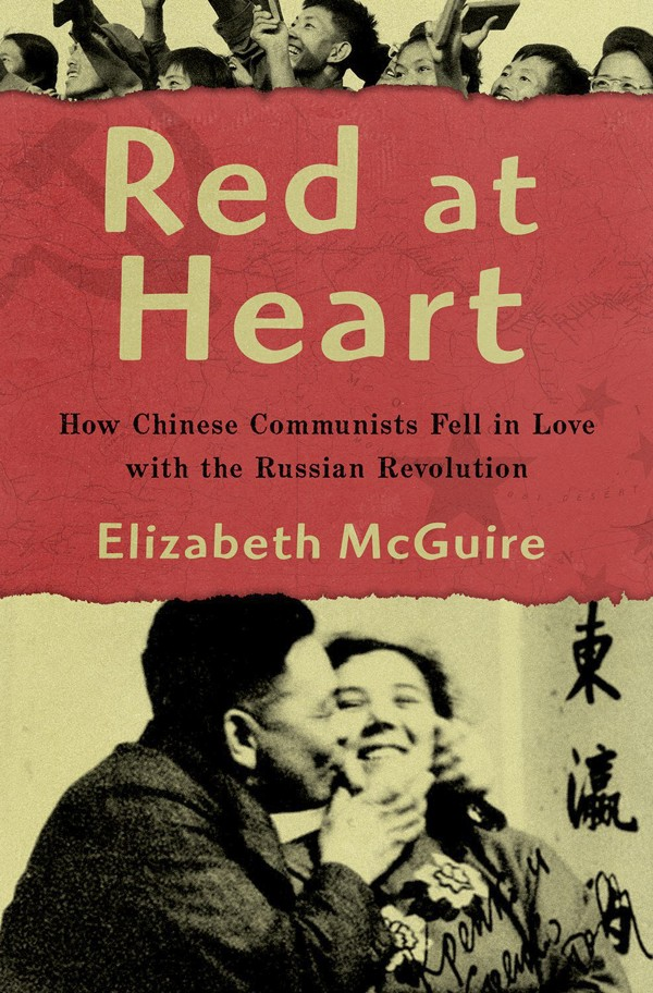 How Chinese communists fell in love with Russians and