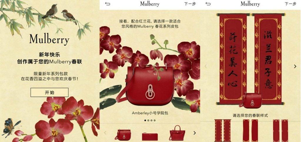 Top 10 Luxury Brands Heart Warming Lunar New Year Online