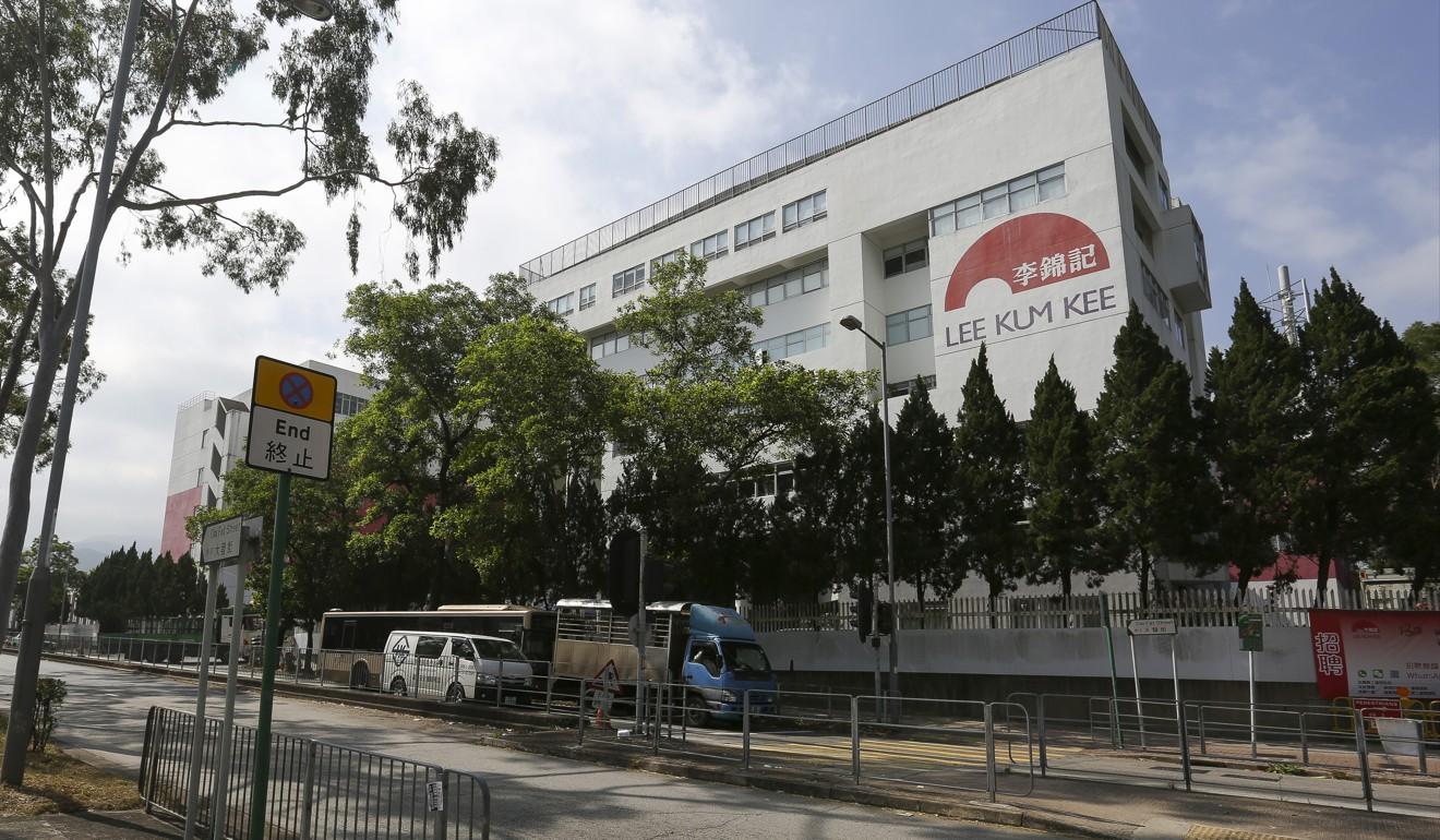 Lee Kum Kee's Tai Po facility. Picture: Xiaomei Chen