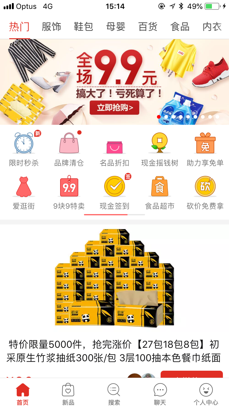 True dominance of China's Baidu, Alibaba and Tencent