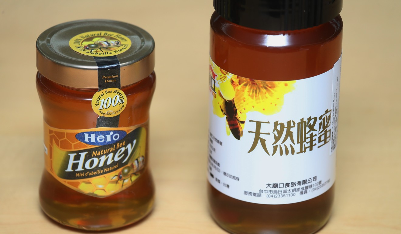 Hk1000 Jar Of Manuka Honey Diluted With Plant Sugar Says Hong Mps Whitehoney Natural Bee And Made By Ta Miaw Ko In Taiwan Were Found To Contain Potentially Harmful Antibiotic Residues Photo Ky Cheng