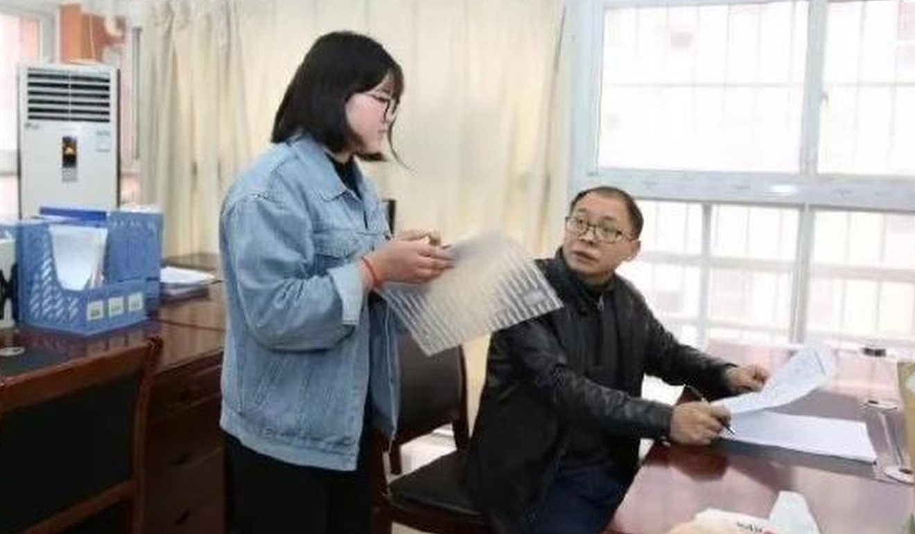 The Chinese high-school dropout and former duck farmer who