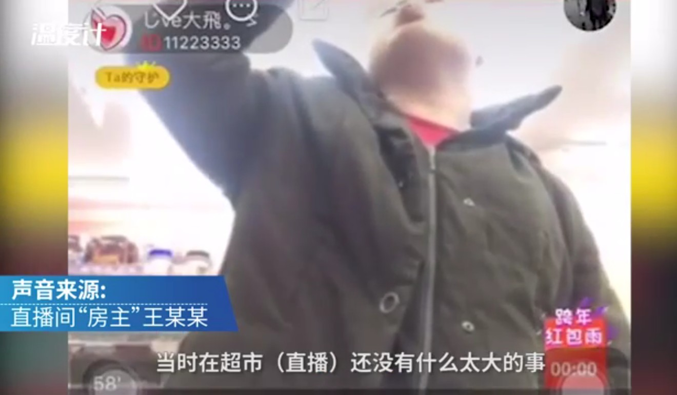 Chu fell ill after his final online appearance drinking in a supermarket in Dalian. Photo: Baidu.com