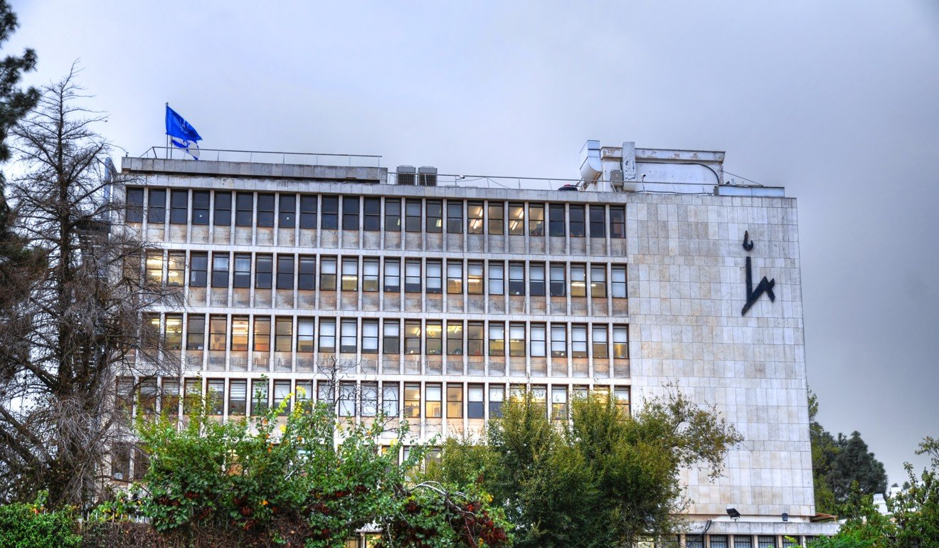The main building in the Givat Ram Campus of the Hebrew University of Jerusalem, where tech transfer organisation Yissum is based. Photo: Shutterstock