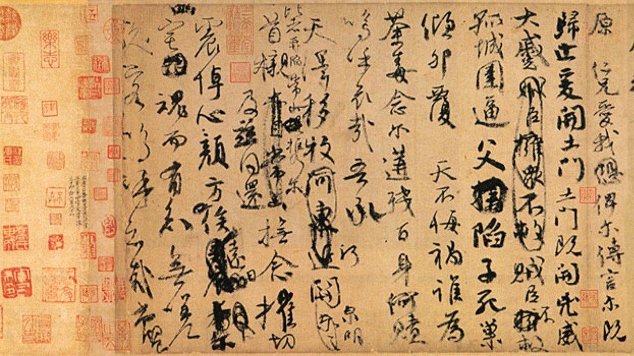 Outcry in mainland China as Taiwan museum lends priceless calligraphy masterpiece to Japan