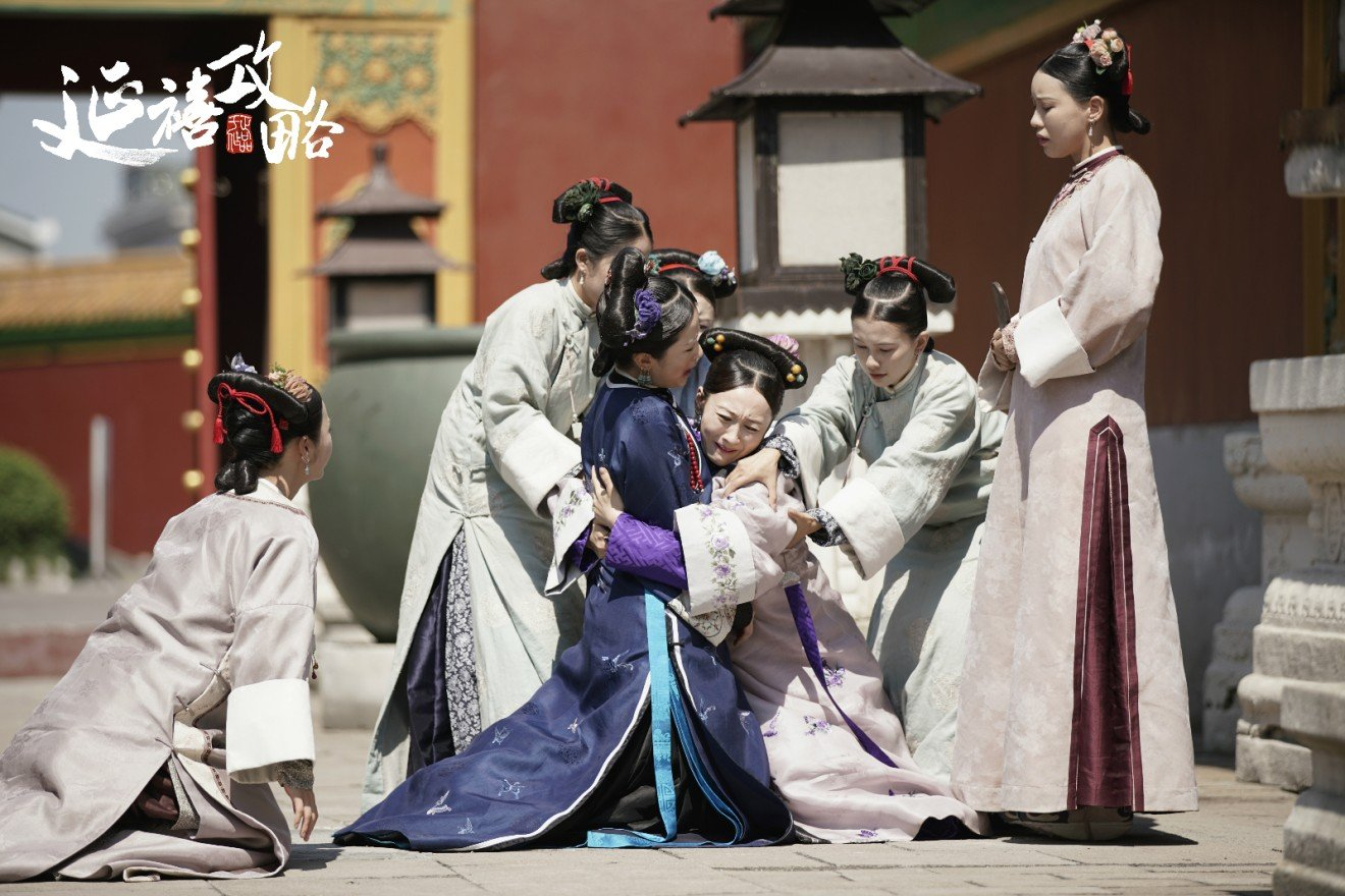 Chinese palace dramas typically revolve around concubine infighting.