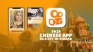 China's Kwai video app tops the charts in Russia and beyond