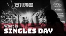 Singles' Day, the shopping event that makes Black Friday look like a yard sale
