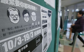 The polling station for the mock ballot at HKU has seen a lacklustre turnout. Photo: Felix Wong