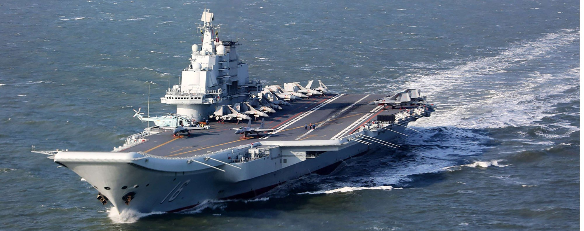 The Liaoning, China's only aircraft carrier. Photo: AFP