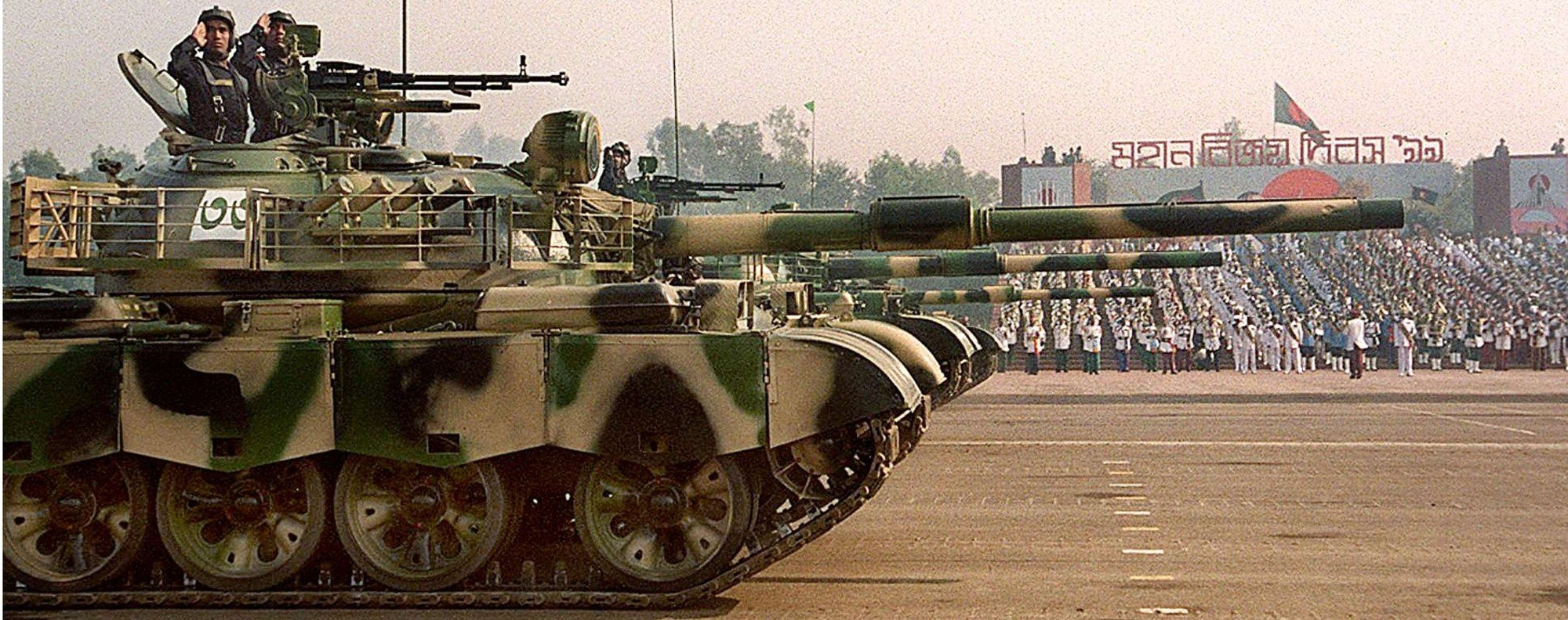 A Chinese-made T-69 tank in use by Bangladesh. Photo: AFP