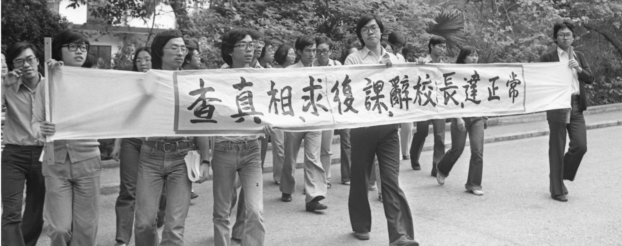 Students march to Government House in May 1978. Photo: Yau Tin-kwai