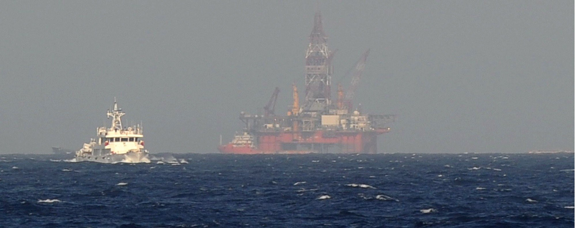 A Chinese oil rig in the South China Sea. Photo: AFP