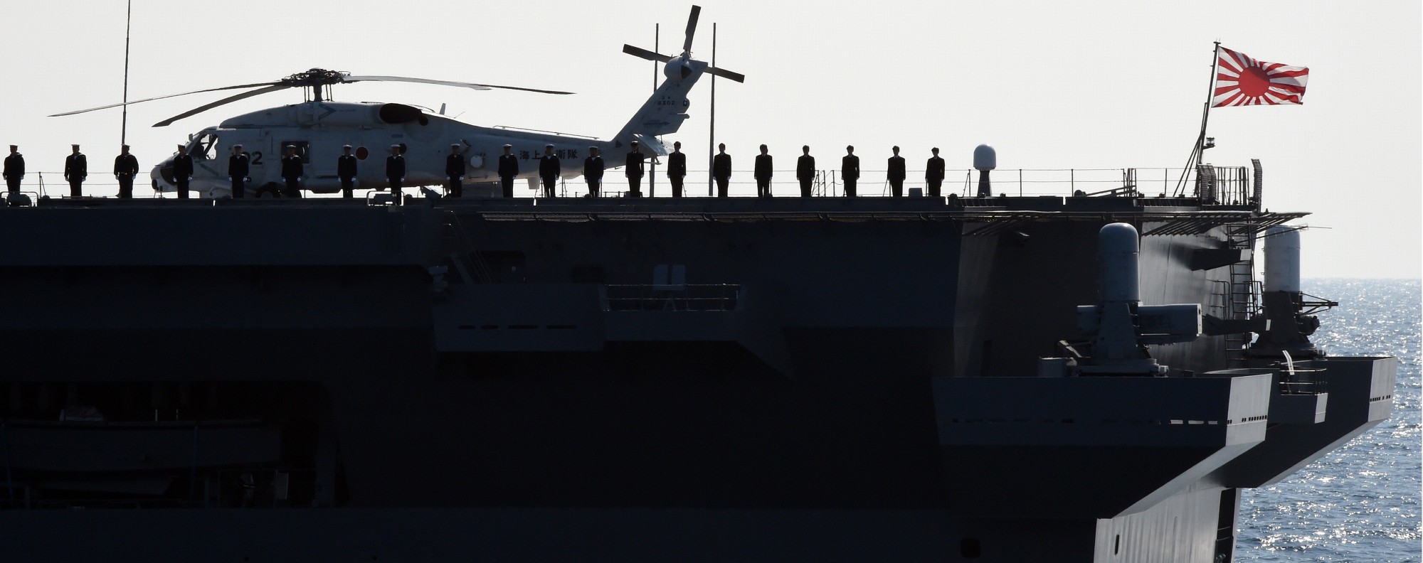 Japan's Izumo helicopter carrier. Photo: AFP