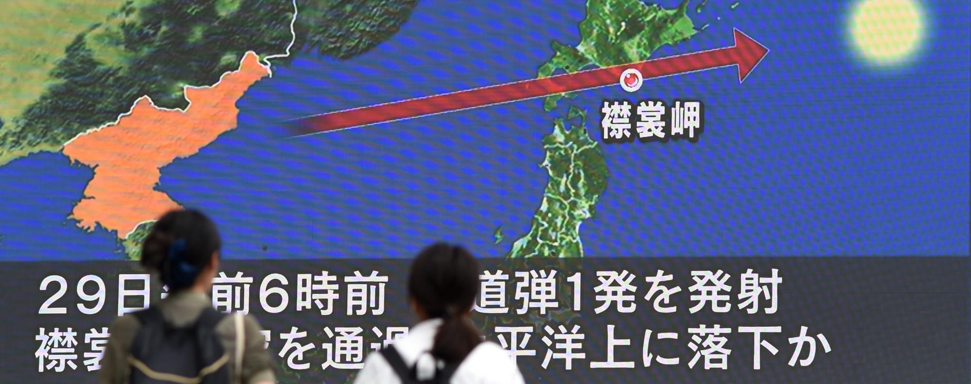 The path of a North Korean missile above Japan. Photo: AFP