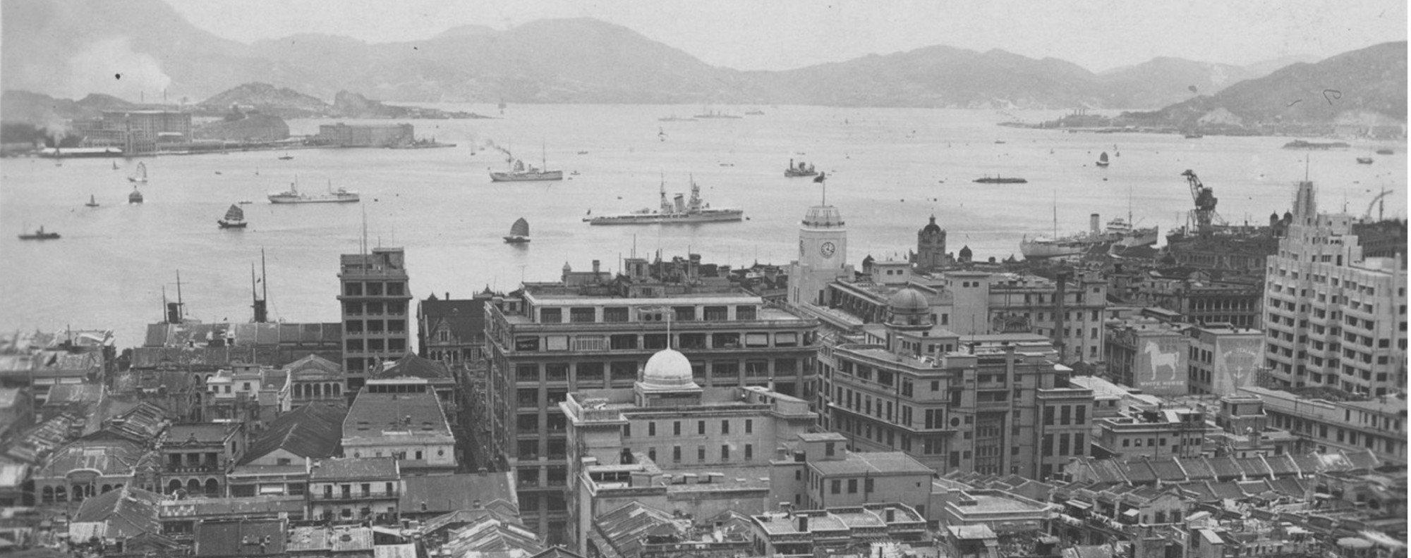 Pre-war Hong Kong.