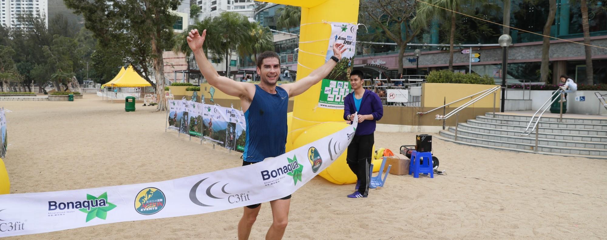 Ryan Whelan crosses the line. Photos: Action Asia