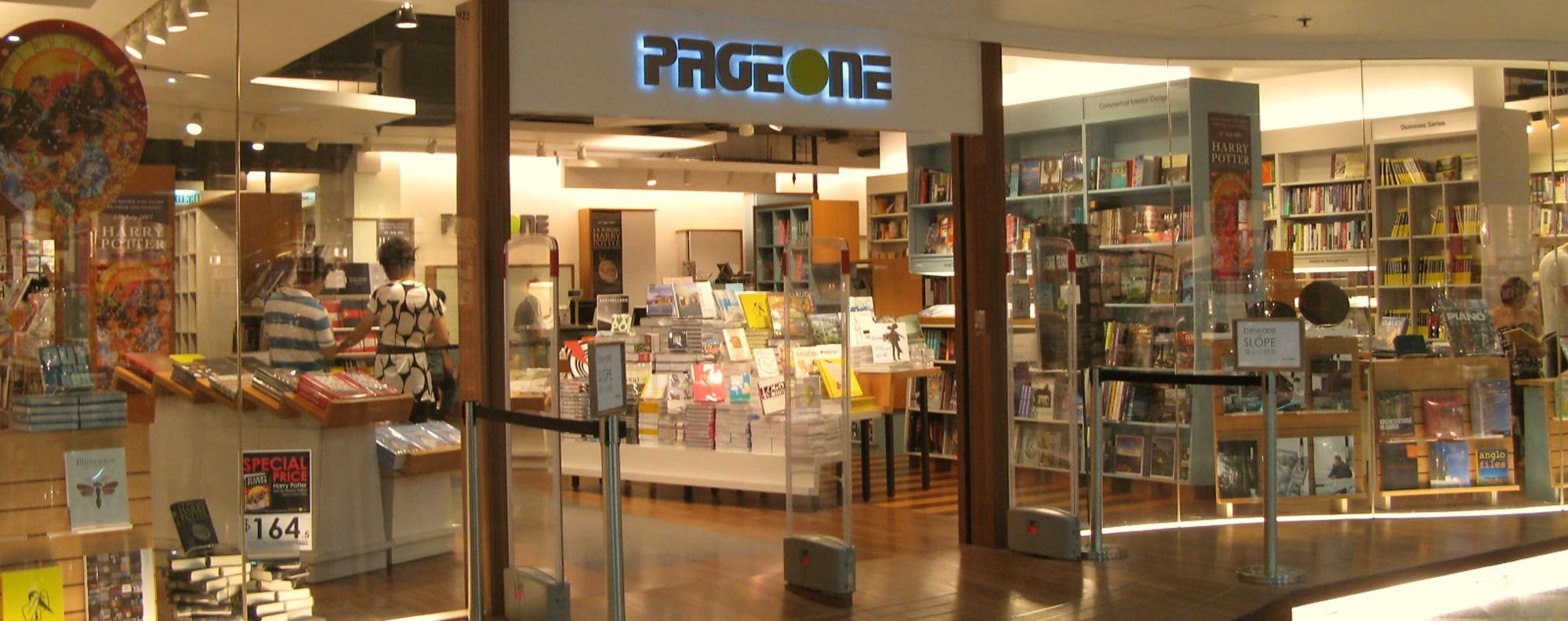 A book store in Hong Kong: Photo: Wikimedia