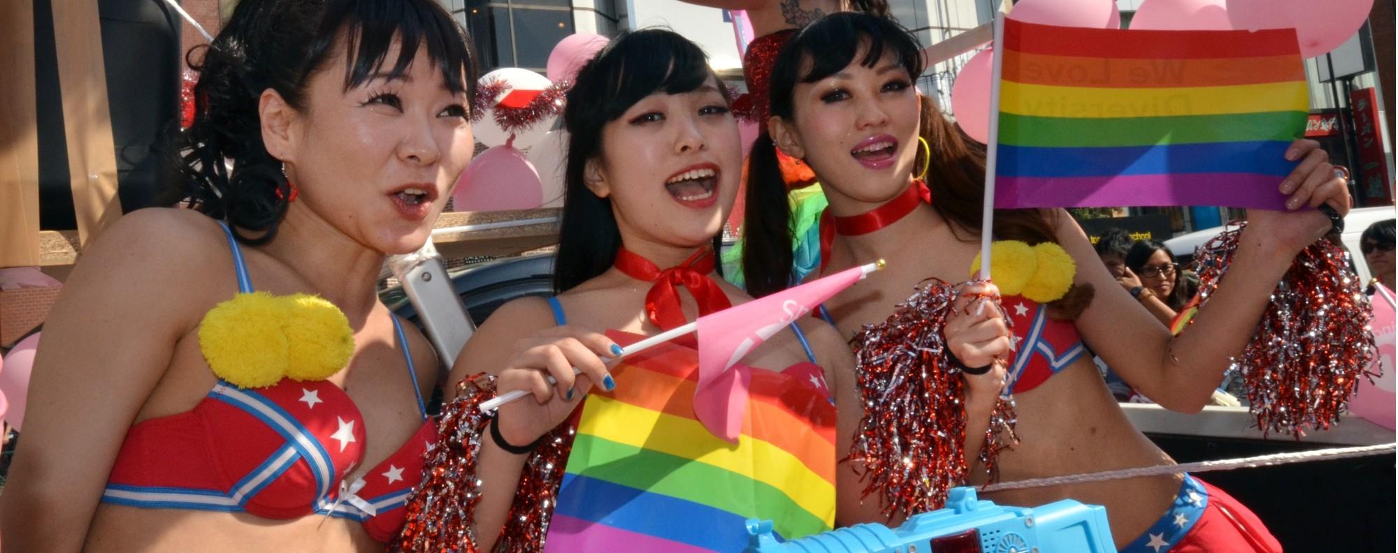 Tokyo's Rainbow Pride parade. Photo: AFP
