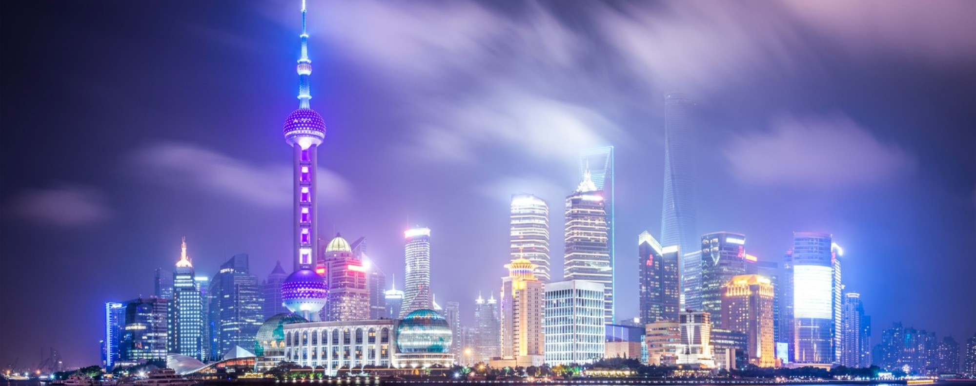 Pudong district at night, in Shanghai, China. Picture: Alamy