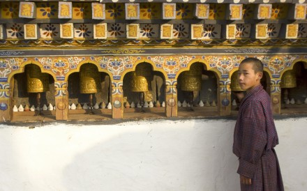 Chimi Lhakhang, the Divine Madman's temple, in Punakha.