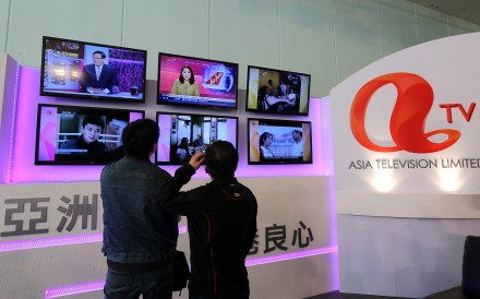 Various programmes are displayed at ATV's offices. ATV is a far cry from the drama powerhouse and trusted news source that it was during its heyday in the '70s and '80s Photo: Felix Wong