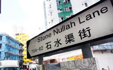 Hong Kong English is its own unique dialect. Photo: SCMP Pictures