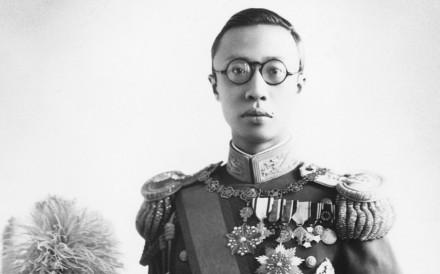 Puyi, the last emperor.