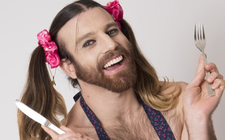 This handout image shows Ladybeard, an avatar of 32-year-old Adelaide native Richard Magarey. Photo / HANDOUT [03JANUARY2016 THE REVIEW TASTEMAKER]