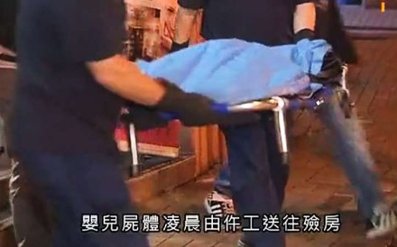 The boy was wrapped in five layers of material, including a plastic bag from a toy shop in Ginza, Japan. Photo: NowTV News