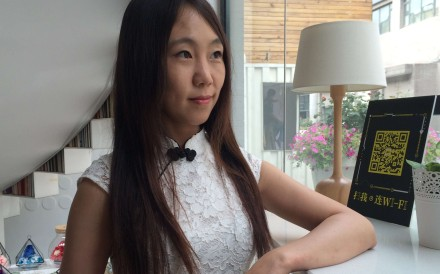 Hugo-nominated author Hao Jingfang, who has just published her first non-sci-fi outing, Born in 1984.