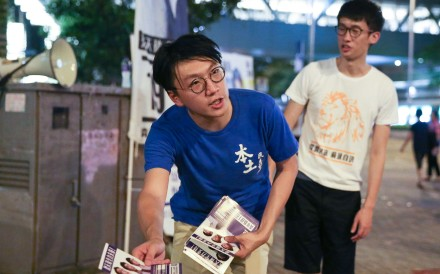 Edward Leung (left). Picture: SCMP