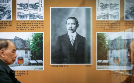 Exhibition to commemorate the 150th anniversary of the birth if Sun Yat-sen at Hong Kong Central Library. Photo: Xiaomei Chen
