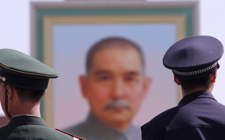 A portrait of Sun Yat-sen at Tiananmen Square, in Beijing. Picture: SCMP