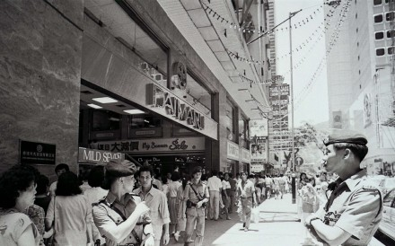 Daimaru department store in 1987. It led the way for a wave of Japanese retailers when it opened its first store in Causeway Bay in 1960. It closed in 1999, a victim of the Asian financial crisis.
