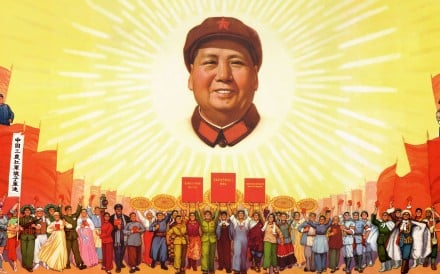 Mao Zedong's utterances were the supreme authority until his death in 1976. Afterwards the party debated repudiating the Great Helmsman. Photo: Handout