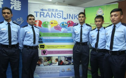 Non-ethnic Chinese Hong Kong police officers including Constable Ifzal Zaffar (third from right). Picture: Edmond So