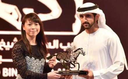 Kei Chiong receives the People's Choice Award at the Dubai World Cup Welcome Reception in recognition of her four-win performance at Sha Tin in April. Photos: handout.
