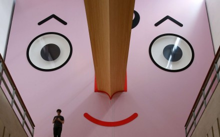 "The entrance of ""Giro Giro Tondo design for children"" exhibition at the 2017 Design Fair exhibition in Milan. Photo: AP"