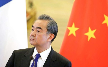 China's Foreign Minister Wang Yi attends a joint news conference with French Foreign Minister Jean-Marc Ayrault (not pictured) at the Ministry of Foreign Affairs in Beijing, China April 14, 2017. Photo: Reuters