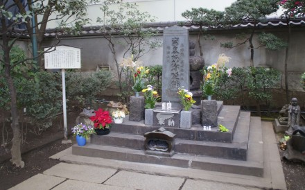 A warlord's grave marker in the middle of Tokyo's financial district. Picture: Peter Neville-Hadley