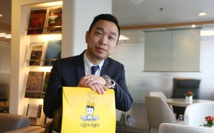 Zhou Hei Ya CEO Hao Lixiao says the company will open more stores in the northern and eastern parts of China, aiming to bring its total network to 1,000 by the end of 2017. Photo: Xiaomei Chen